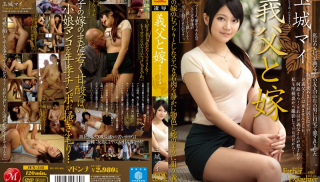 [JUX-543] Take turns raping your friend's wife